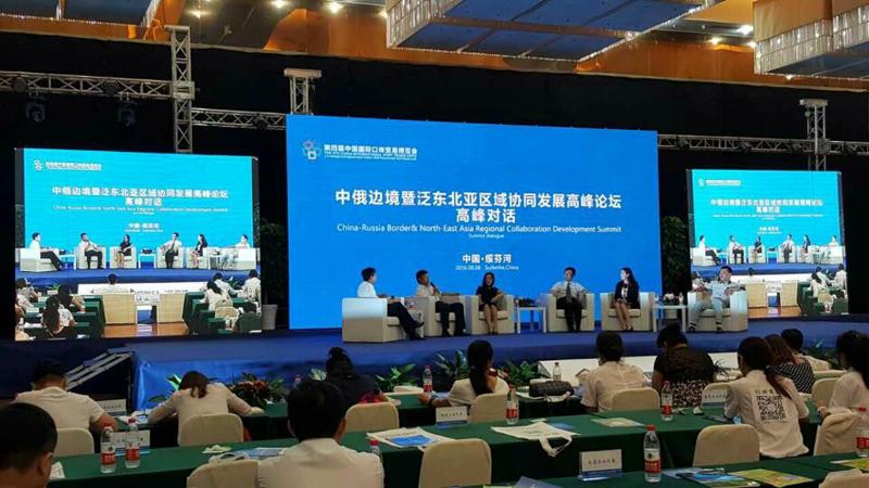 """依口岸促发展--华阳恒通再度助力""""绥博会""""搭建国际贸易平台"""