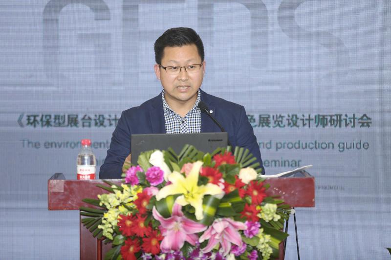 华阳恒通国际会展极展事业部总监   陈亮